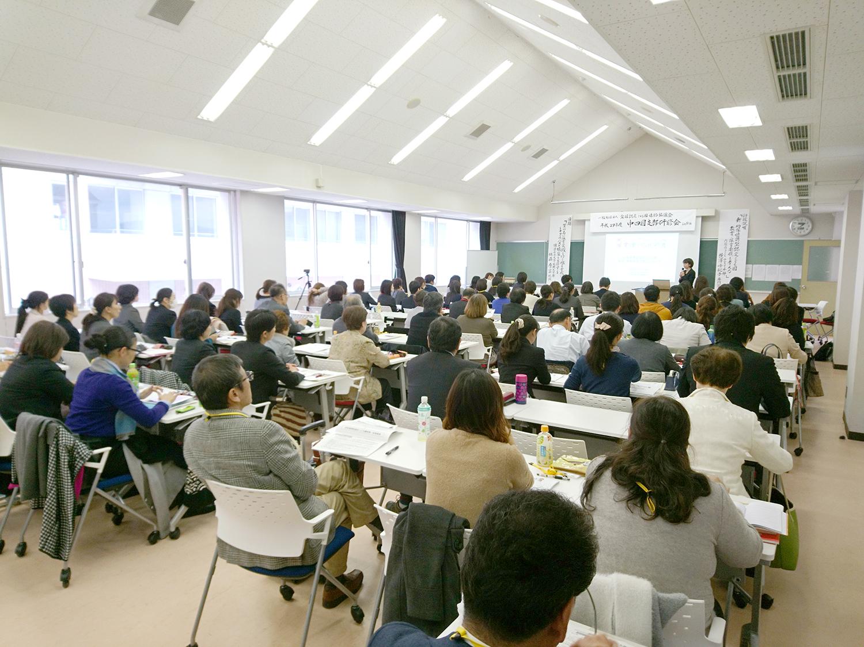 【研修会資料】平成29年度 中四国支部会の配布資料と動画を公開しました